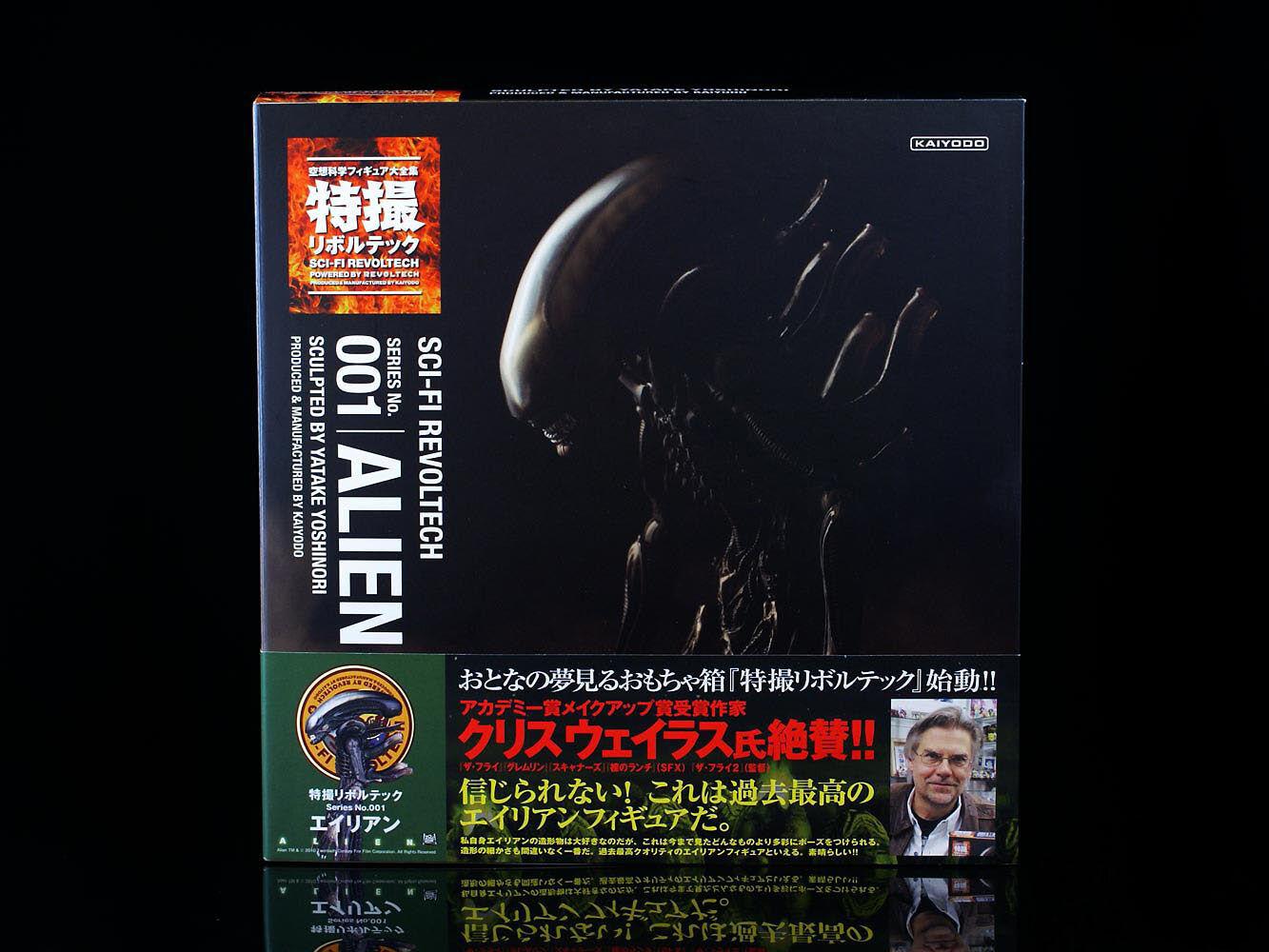 NEW AUTHENTIC AUTHENTIC AUTHENTIC ALIEN BIG CHAP SCI-FI REVOLTECH 001 KAIYODO JAPAN FIGURE BOOK BOX 42cc63