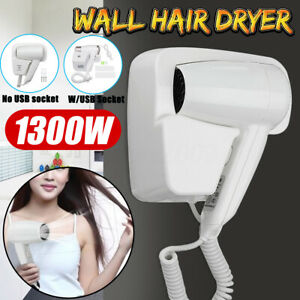 1300W-220V-Electric-Hair-Dryer-Blow-Hot-amp-Cold-Wall-Hanging-Quick-drying