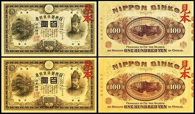 !COPY 2 x JAPAN 100 YEN 1900-1913 BANKNOTES !NOT REAL!