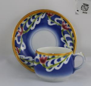 Antigua TAZA de Porcelana SARREGUEMINES Opaque, Siglo XIX  (1875-1900) Sellada.