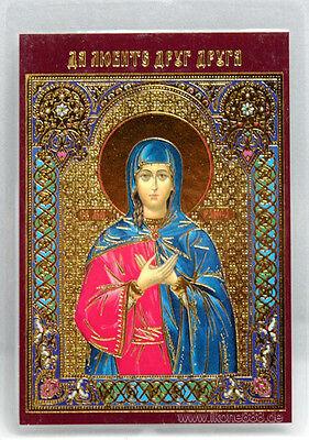Ikone heilige Irina geweiht икона святая Ирина освящена ламинирована 8,5x6 cm