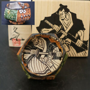 Rare-Fuminori-Fukami-Japanese-Manga-Oribe-pottery-Samurai-Sake-cup-with-Box