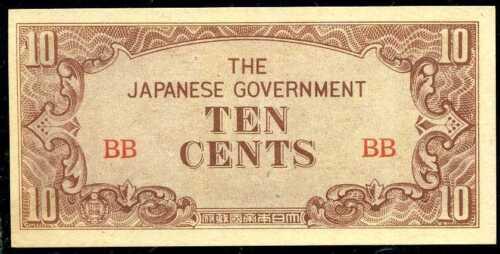 1942 Japanese Government  P 11a   Block BB  AU//UNC BURMA  10 Cents  ND