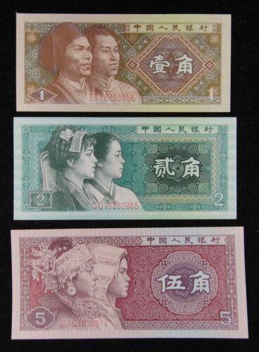 1980 China paper money 1,2 /& 5 jiao UNC
