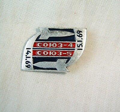 old space pin badge USSR Soyuz 4,Soyuz 5,  January 1969