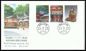 World Heritage,sacred Sites,pilgrimage Routes,kii Mountain Range,japan 2007 Fdc Topical Stamps
