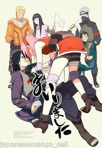 Naruto Doujinshi Sasuke X Sakura A5 44pages Munk Min Mairimashita
