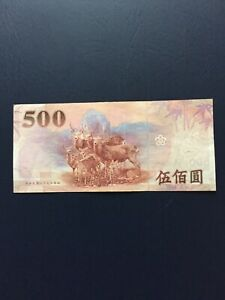 New-Taiwan-500-Dollar-Denomination-Bank-Note-Ideal-For-Note-Collection