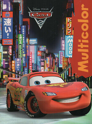 CARS 2 PIXAR #598039 Multicolor Malbuch von Disney Enterprises
