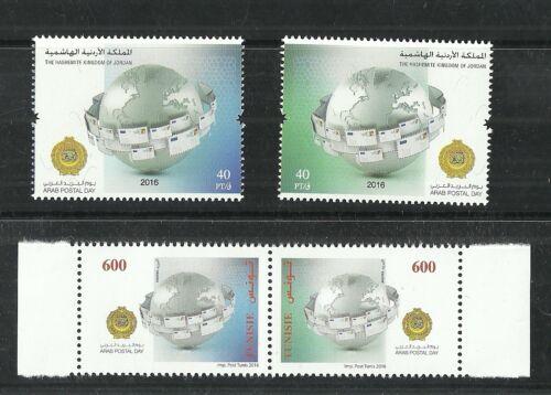 2016- Jordan- Tunisia- Arab Postal Day- 2 series of 2 stamps- MNH**