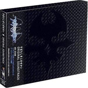 The-World-Ends-With-Sie-DS-Original-Soundtrack-Spiel-SOUNDTRACKS-CD-neue-Japan