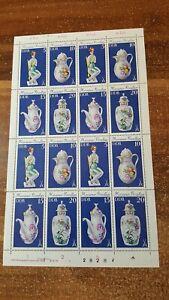 Germany-GDR-vintage-yearset-1979-Mi-2464-2467-Zd-Arc-Mint-MNH