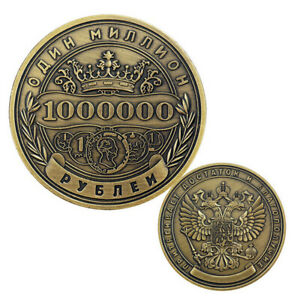 One-Million-Rubles-Medallion-Collectable-Craft-Commemorative-Coin-fo