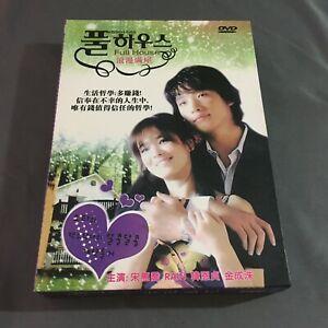 Full House Rain TV Series Korean Dvd Set | eBay