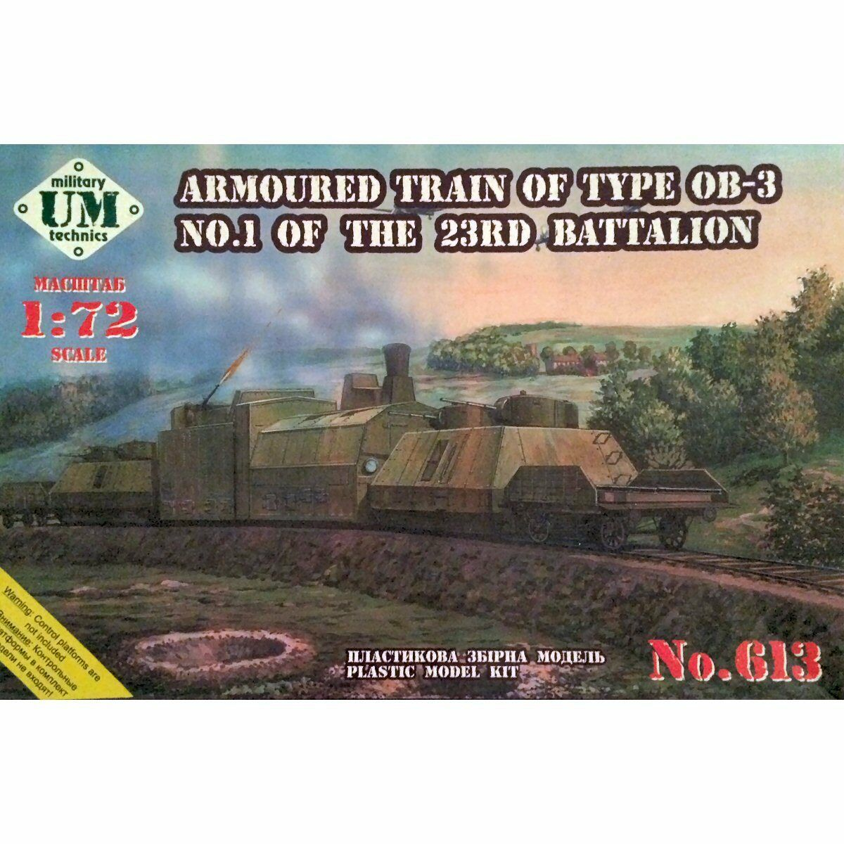 Unimodel 613 Armored Train Type OB-3 No1 of 23rd Battalion 1 72 scale model kit