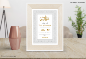 Details about 2019 - Hajj Mubarak Congratulations A4 Print - Personalised  With Names - HJ07_A4