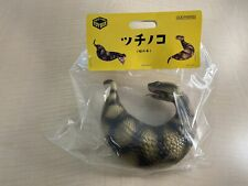 Toy Box Sofubi Tsuchinoko Figure