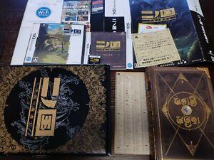 Ni No Kuni Shikkoku no Madoushi Limited Nintendo DS NDS Japan
