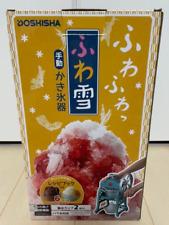 Doshisha Shaved Ice Maker 2020 Model Fluffy Snow Manual Kakigori Is Fy 20 Japan