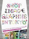 Shop Image Graphics in Tokyo+ von Mrs. Pie (2014, Gebundene Ausgabe)