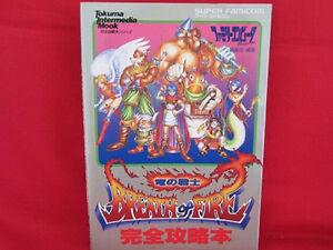 Breath-of-Fire-complete-strategy-guide-book-Super-Nintendo-SNES