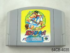 Snowboard Kids 2 Nintendo 64 Japanese Import N64 Chou Cho Snobow US Seller B