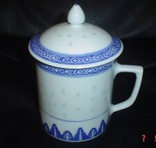 Authentic Chinese Rice Pattern Lidded Tankard