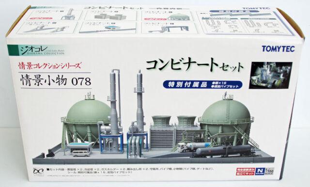 Tomytec (Komono 078) Manufacturing Plant Full Set 1/150 N scale