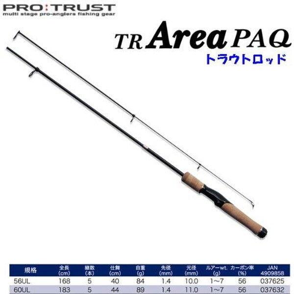 Paquete de área Tubeless Ready 56UL Pro Trust New Japan F S