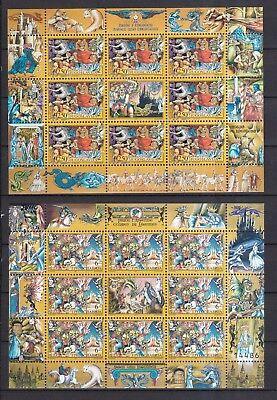 Europa Original Jugoslawien 1997 Postfrisch Minr 2821-2822 Europa Sagen Und Legenden Eine GroßE Auswahl An Farben Und Designs