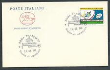 2008 ITALIA FDC CAVALLINO MONDIALI DI CICLISMO - FG2008