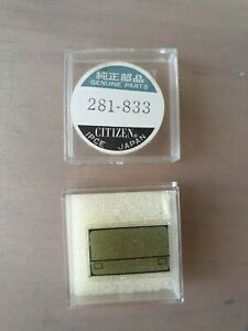 Citizen LCD Display 281-833 Untested Original Watch Part in Original Packaging