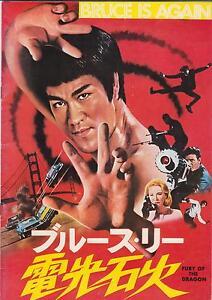 Details about Bruce Lee