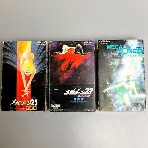 Super Rare 1985 Megazone 23 soundtrack cassette tape 3-Piece japan anime vintage