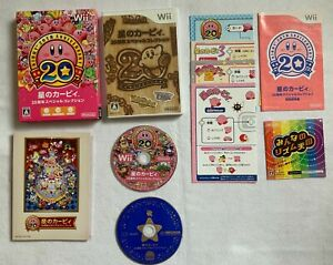 Kirby-20th-Anniversary-Special-Collection-Complete-Soundtrack-Booklet-Boxed