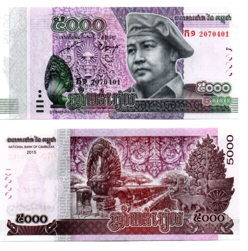 Cambodia Cambodge Khmer Kampuchea 5 000 5000 Riel UNC P NEW 2017