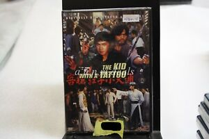 Details About The Kid With A Tattoo Dvd English Subtitle