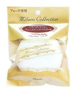 Kanebo-Milano-Collection-Puff-For-Face-Powder-Velvet-Soft-Round-Thick-L-Japan