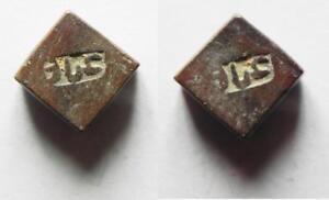 Mamluk Bronze Weight Counter-marked On Both Sides 13 Elegant Appearance Zurqieh -aa9842- Islamic