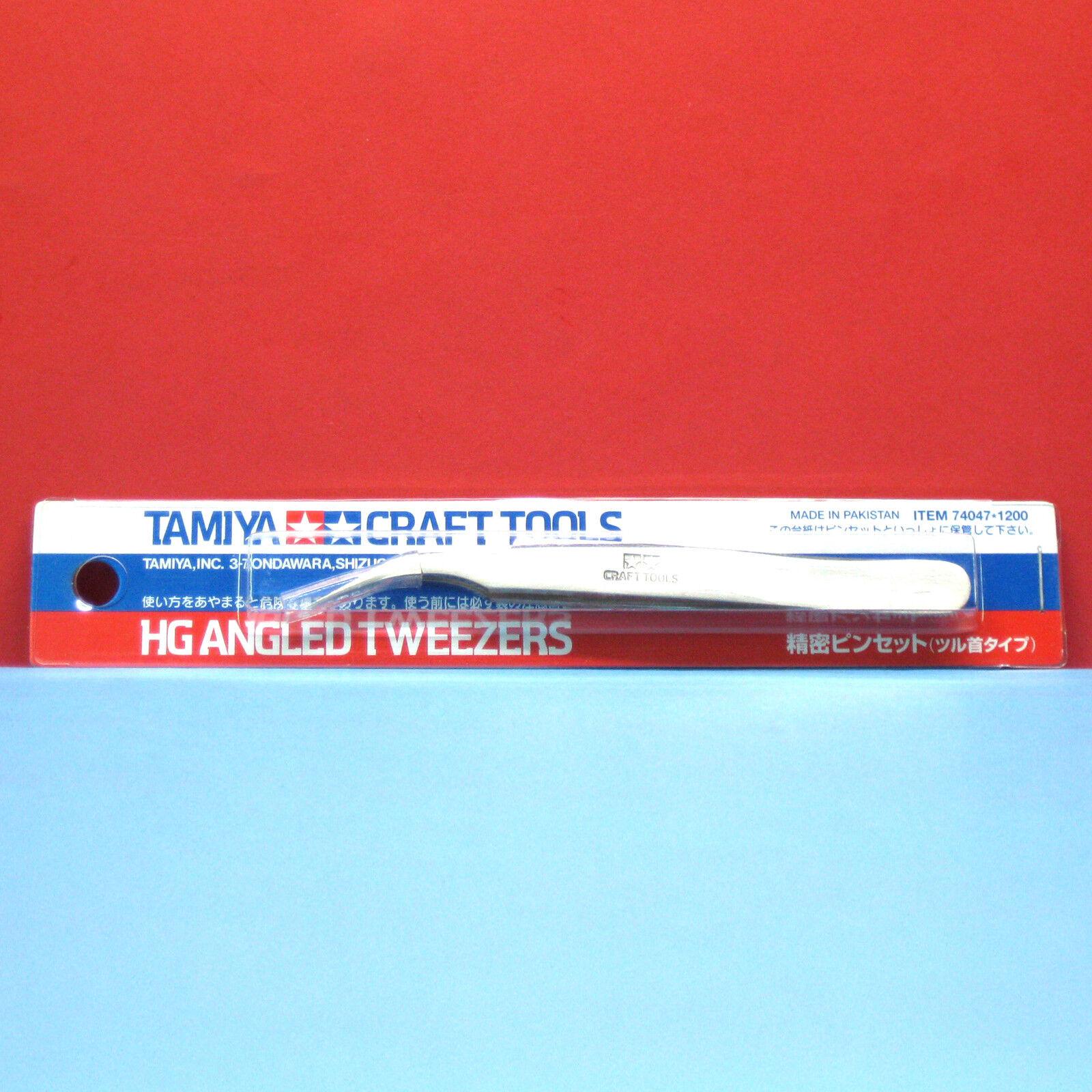 Tamiya  HG Angled Tweezers #74047