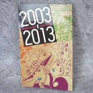 HIROHIKO-ARAKI-Works-in-Ultra-Jump-2003-2013-Booklet-Art-Book-Ltd