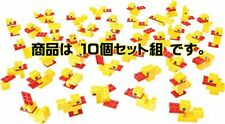 LEGO Duck 10 Pieces Set From Japan