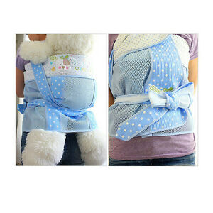 Mesh Korean Style Baby Carrier 포대기 Podaegi Baby Sling Toddler baby blanket blue