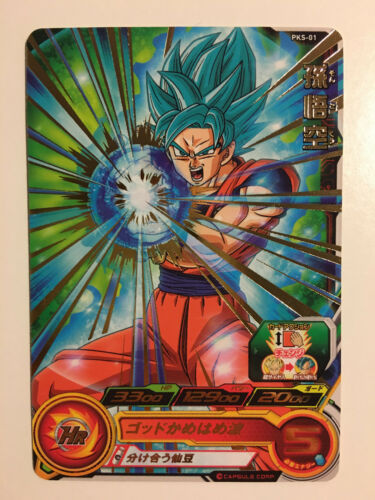 Super Dragon Ball Heroes Promo PKS-01