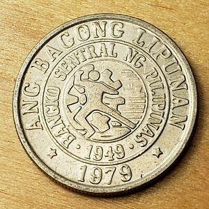 1979 Philippines 25 Sentimos, KM# 227