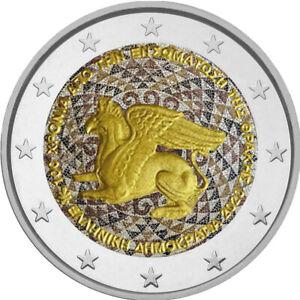 2-Euro-Gedenkmuenze-Griechenland-2020-Thrakien-coloriert-Farbe-Farbmuenze-2