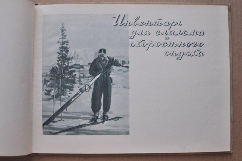 1954 USSR Russia SKIING SPORTS SPORTS SPORTS SLALOM Guidebook RARE b8ddcf