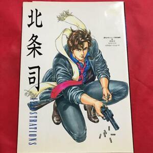 Tsukasa-Hojo-Illustrations-Anime-Art-Book-Cat-039-s-Eye-City-Hunter