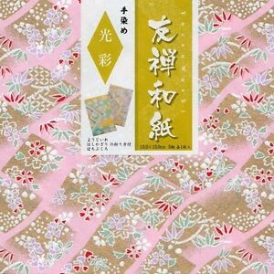 Yuzen Washi Chiyogami Origami Paper 15cm 5 sheets #3269 S-2586 AU