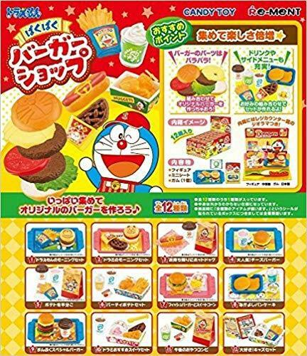 Re-ment Burger Doraemon Burger Re-ment Shop Full Set Box (Set of 12) df734e
